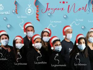 Mycarsit vous souhaite de passer de bonnes fêtes de fin d'année